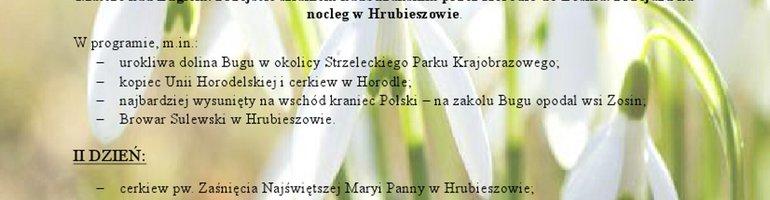 V Rajd po Lubelszczyźnie Nieznanej: KMH UMCS i SKPB Lublin Cover